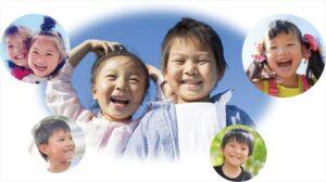 小児予防矯正(PRO矯正)