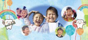 小児予防矯正のフィードバック